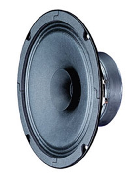 Picture for category Fullrange Speakers