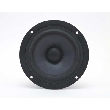 Picture for category Midwoofer 5 inch